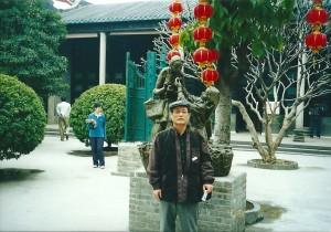 広州陳氏書院