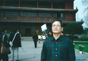 広州鎮海楼歴史博物館