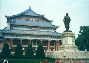 広州中山記念堂孫文を称える