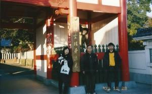 3番 金泉寺