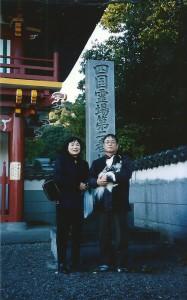 2番 極楽寺