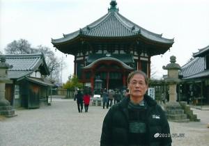 9番 興福寺 南円堂