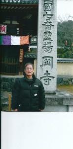 7番 岡寺