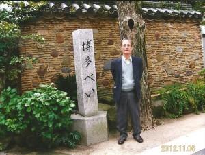 櫛田神社の博多へいの前で