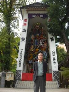 櫛田神社に奉納されている飾り山笠