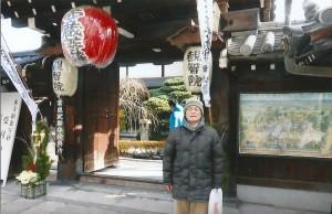 京都の都七福神  東寺 - 観智院