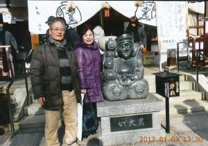 京都の都七福神  妙円寺