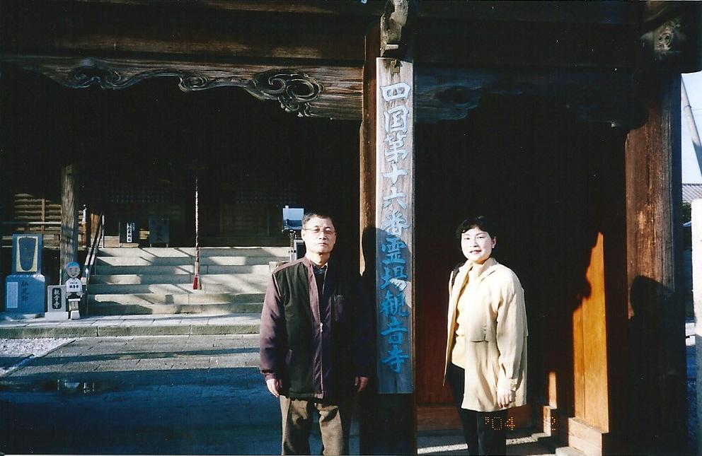69番 観音寺