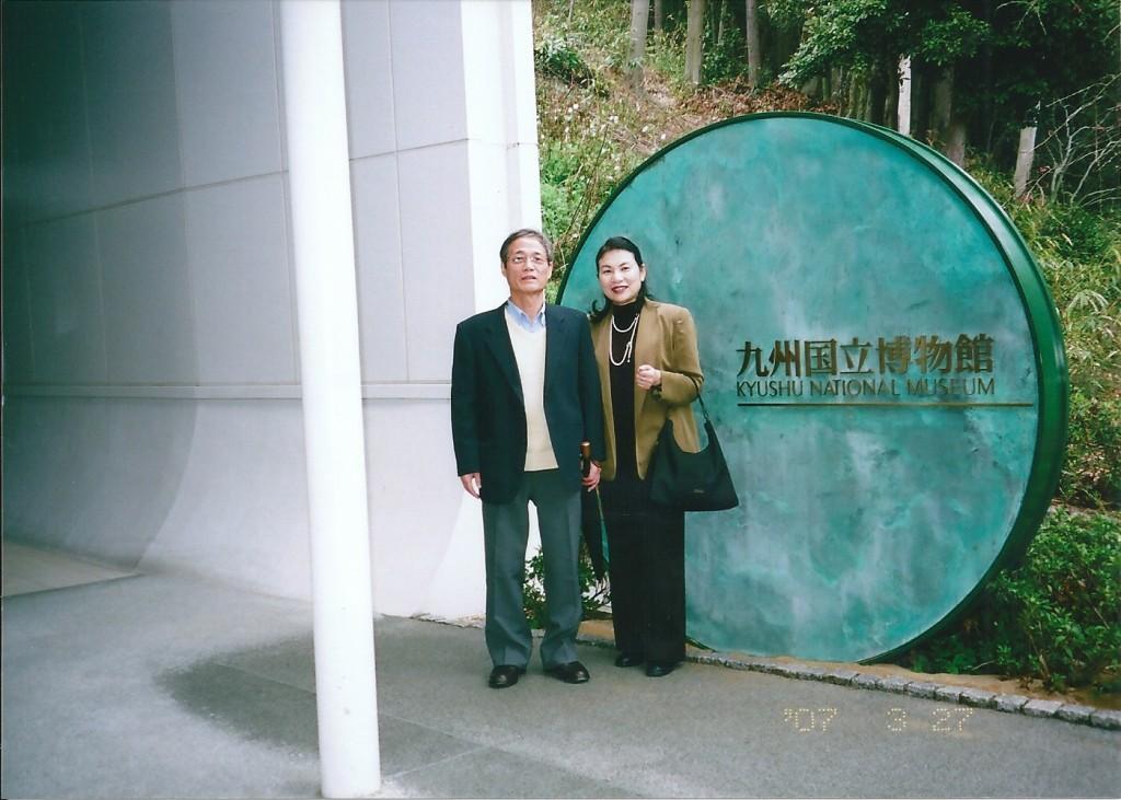 九州国立博物館で