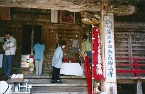 24番最御崎寺