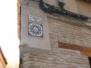ユダヤ人の建物 銀行、医者はユダヤ人だった