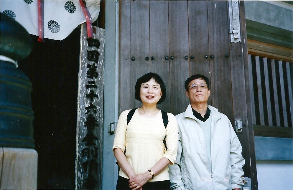 26番 金剛頂寺