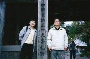 39番 延光寺