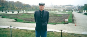 ウィーンのベルベデーレ宮殿の庭