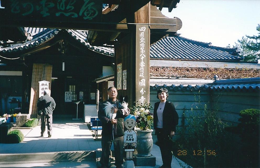 80番 国分寺 有名なのは四国最古の梵鐘