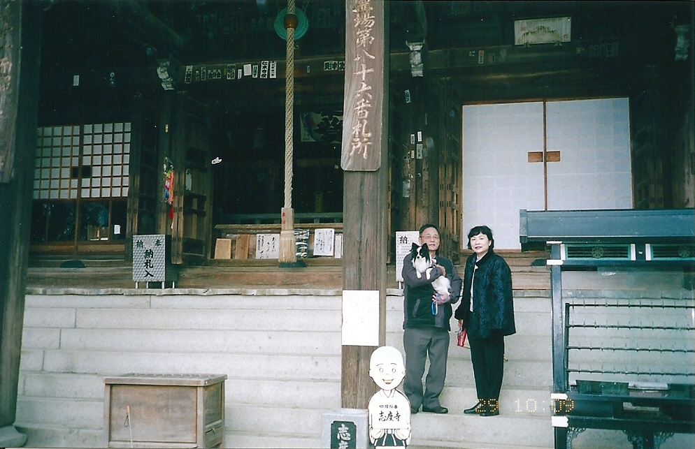 86番 志度寺 江戸時代の奇才平賀源内の故郷