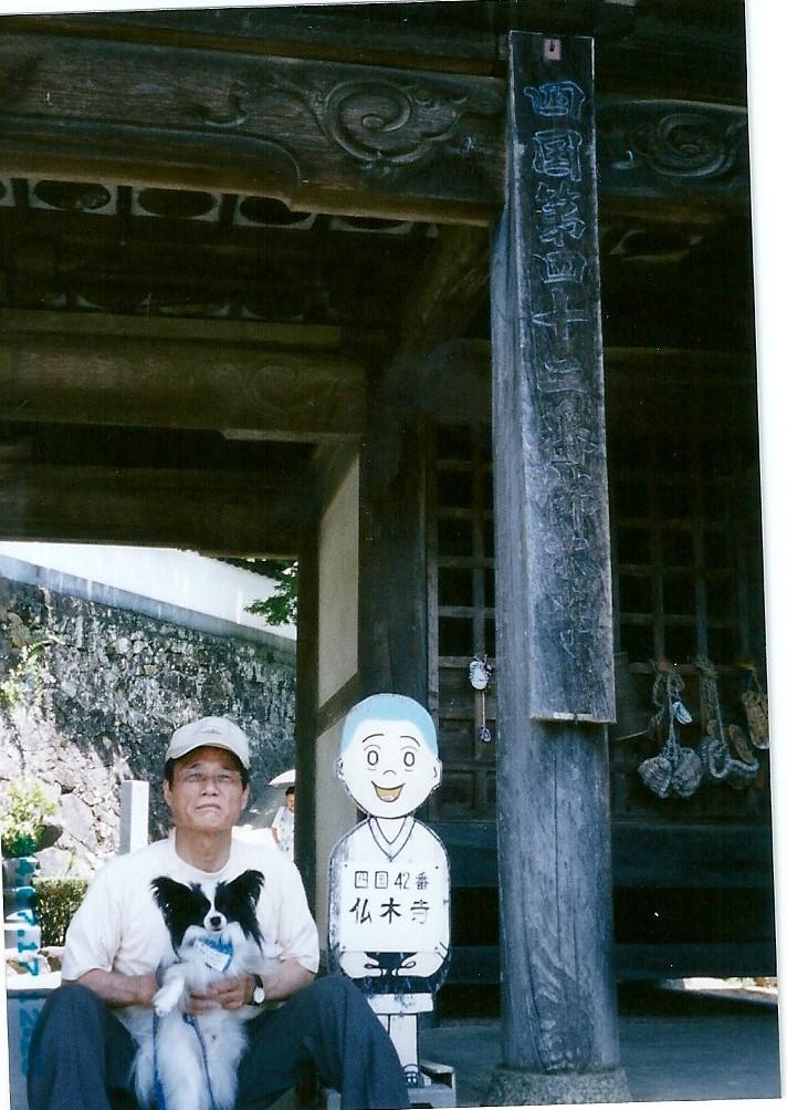 42番 仏木寺 牛の背に乗った弘法大師の伝説が語り継がれる
