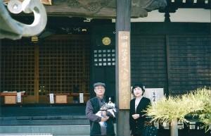 78番 郷照寺 時宗の開祖一遍上人は踊り念仏の道場を開いた