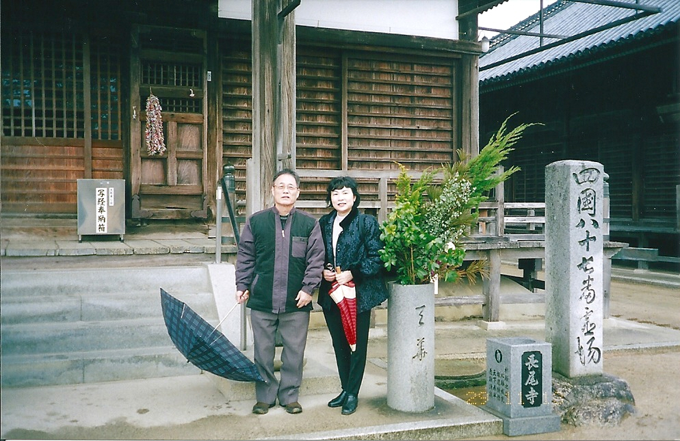 87番 長尾寺 静御前が源義経と別れた後 母の磯禅師と共に当寺を訪れ 得度した