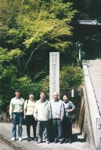 26番 金剛頂寺 (2)