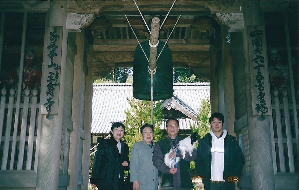 65番 三角寺 俳人・小林一茶が「これでこそ 登りかひあり 山桜」と詠んだ