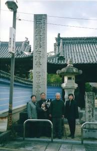 70番 本山寺