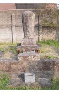 島井宗室の墓