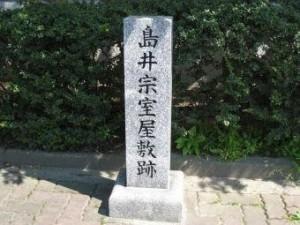 福岡市博多区中呉服町58 崇福寺に宗室の墓地がある。