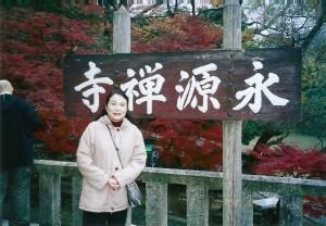 永源禅寺(西明寺)