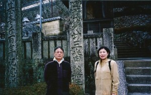 23番 薬王寺 「発心の道場」といわれる阿波最後の霊場