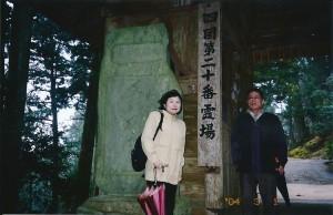 20番 鶴林寺 霊鷲山に似ている山号は「霊鷲山」