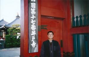 17番 井戸寺