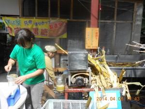 石垣島の観光  サトウキビのジュース