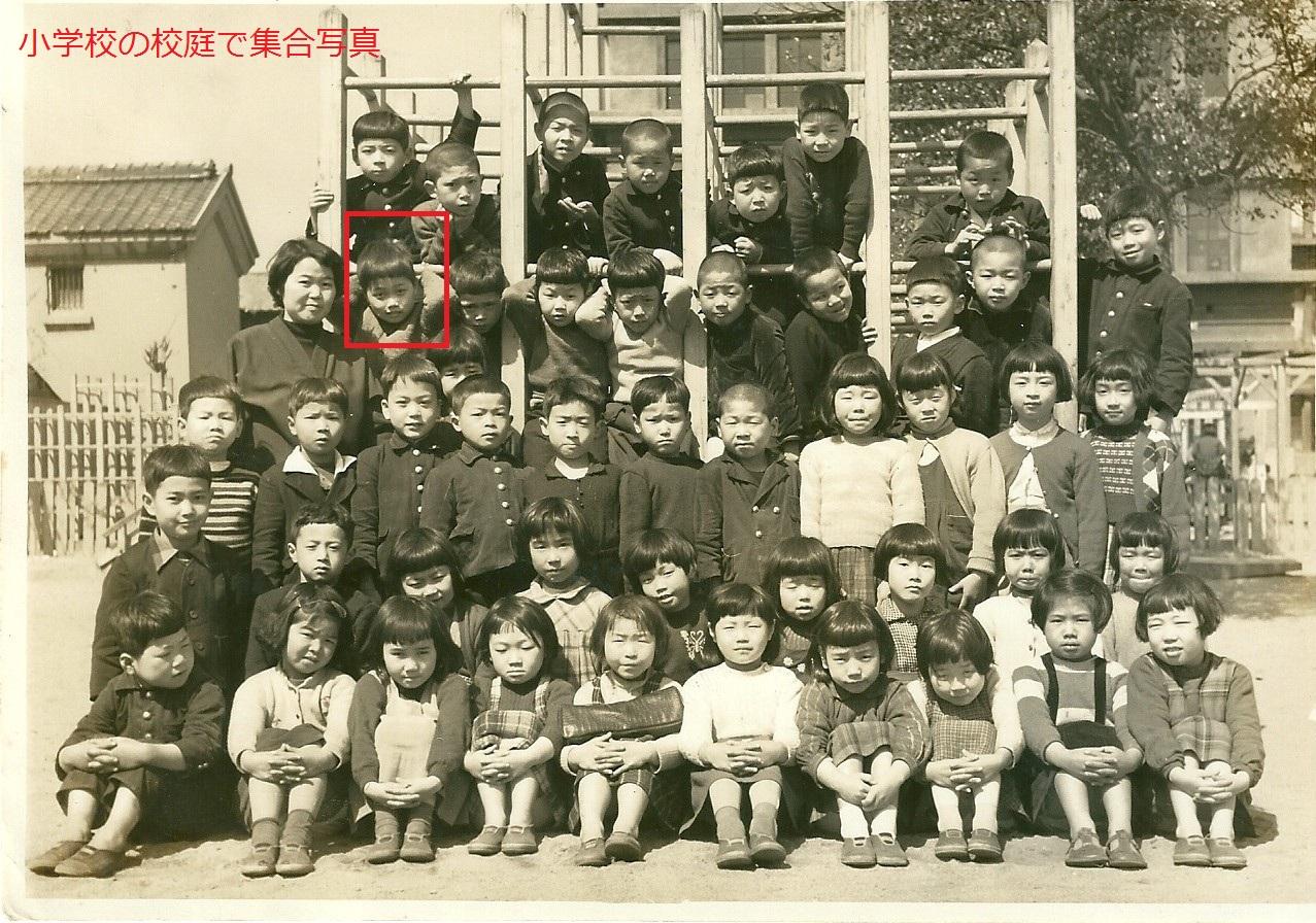 よしかい先生のとなりで小学校の校庭で集合写真