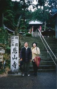 18番 恩山寺 大師の生母・玉依御前が讃岐の善通寺から訪ねてきた