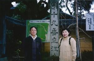 19番 立江寺