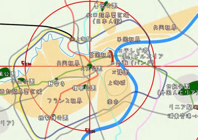 (「上海ガイド」の租界時代地図を加工)