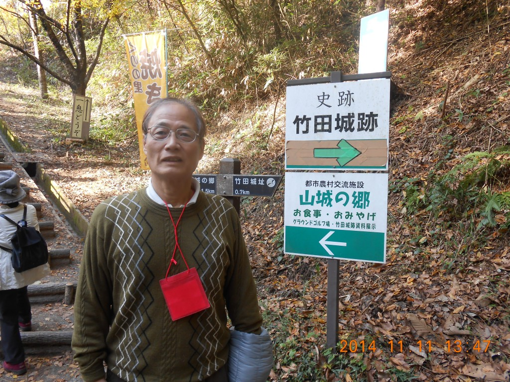 竹田城までの山道 腰痛なのでしんどい