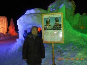 層雲峡 氷爆まつり 台南の龍虎塔というパワースポット