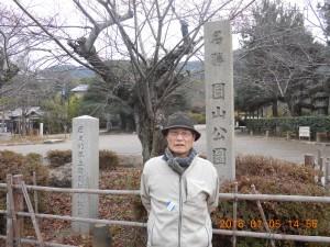 八坂神社の近辺 圓山公園