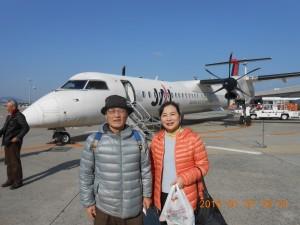 屋久島空港に到着