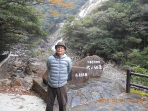大川の滝(落差約88mで迫力満点の滝) 「たいこのたき」と読む