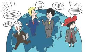 グローバルビジネスとIT